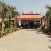 Kendriya Vidyalaya CRPF, Lucknow - Uniform Application