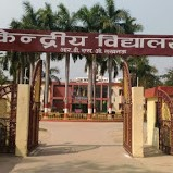 Kendriya Vidyalaya RDSO, Lucknow - Uniform Application