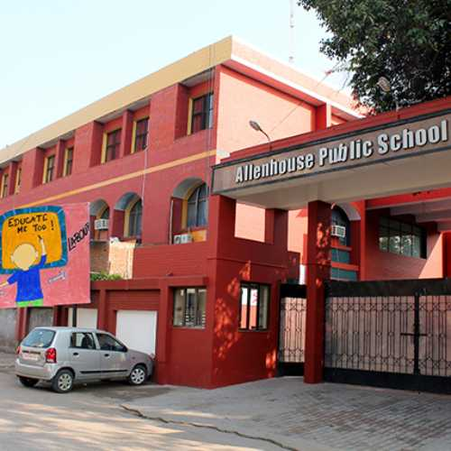 Allenhouse Public School , Kanpur - Uniform Application