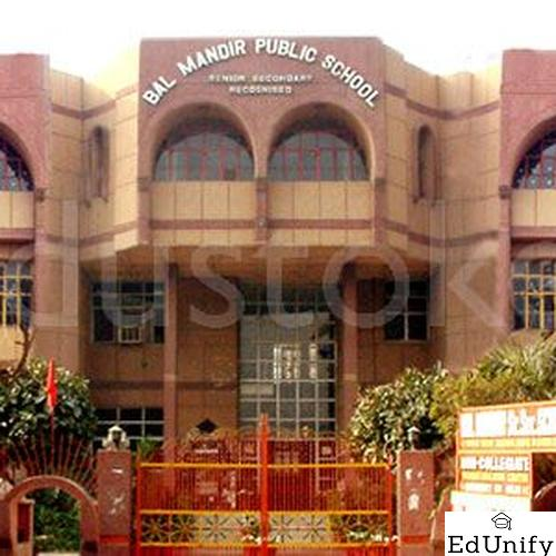 Bal Mandir Public School Kilash Nagar, New Delhi - Uniform Application
