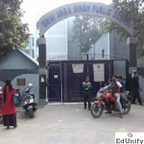Bhai Joga Singh Public School, New Delhi - Uniform Application
