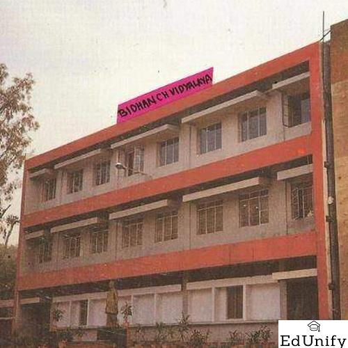 Bidhan Chandra Vidyalaya, New Delhi - Uniform Application