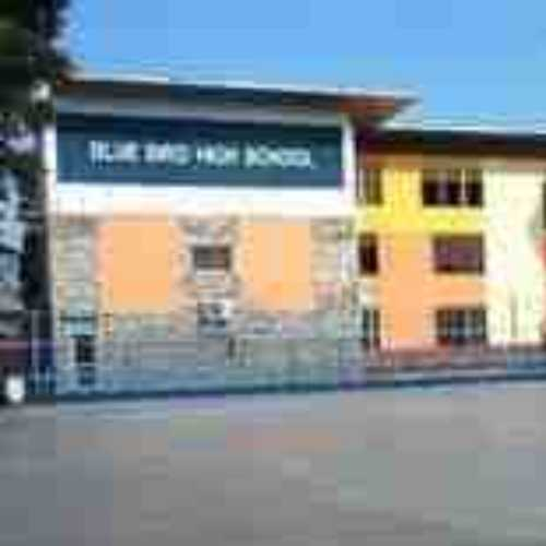 Blue Bird High School Panchkula, Gurgaon - Uniform Application