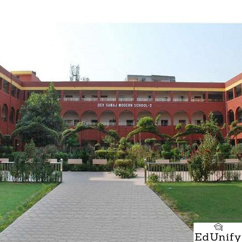 Modern School Barakhamba Road, New Delhi - Uniform Application