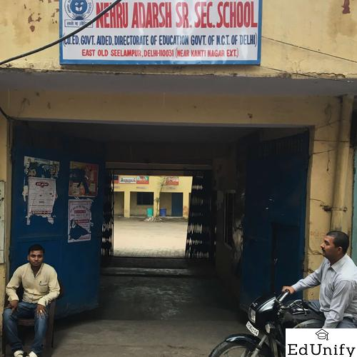 Nehru Adarsh Senior Secondary School, New Delhi - Uniform Application