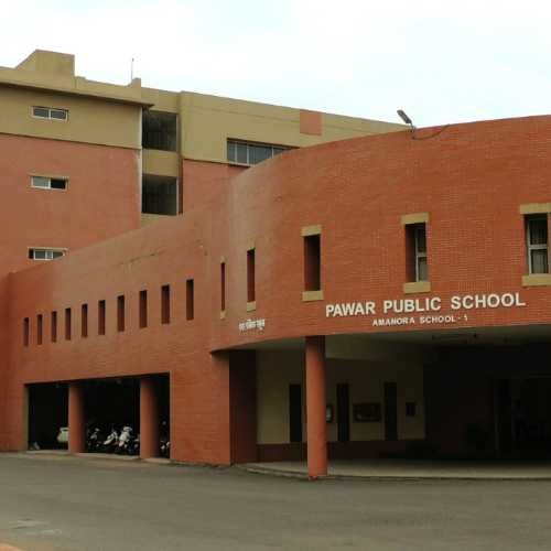 Pawar Public School, Pune - Uniform Application