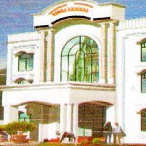 Radha Krishna Memorial Education Center  , Kanpur - Uniform Application