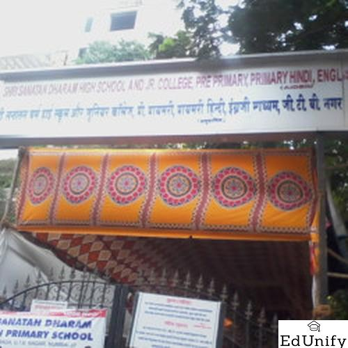 Shri Sanatan Dharam Secondary School, New Delhi - Uniform Application 1