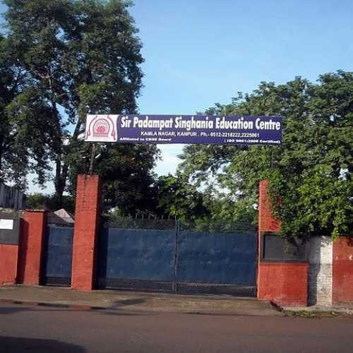 Sir Padampat Singhania Education , Kanpur - Uniform Application 1