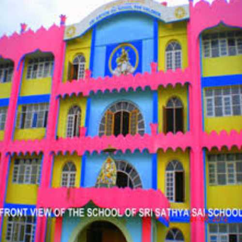 Sri Sathya Sai School, Shimla - Uniform Application