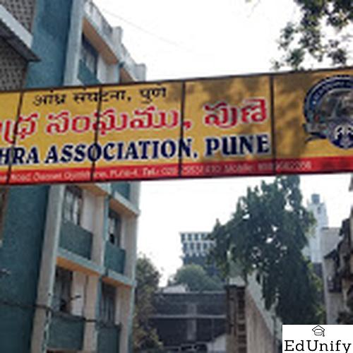 The Andhra High School, Pune - Uniform Application