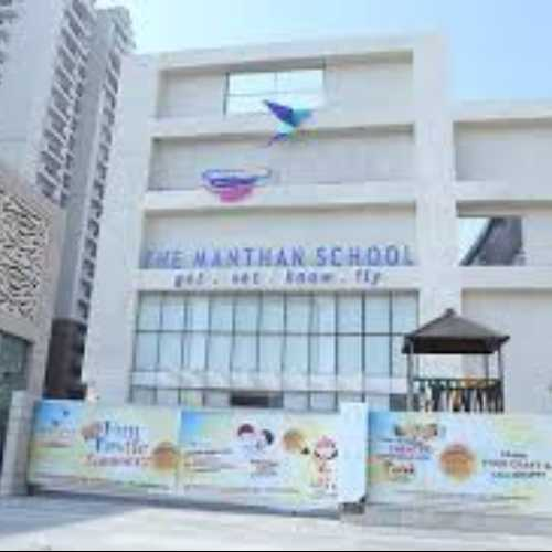 The Manthan School, Noida - Uniform Application