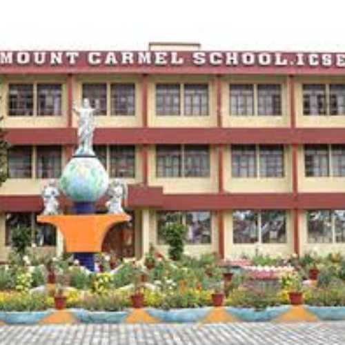 The Mount Carmel School, Dwarka, New Delhi - Uniform Application