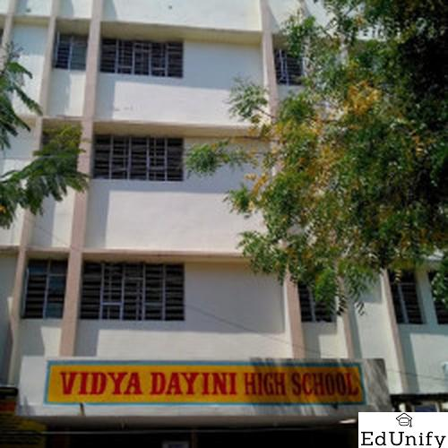 Vidya Dayini Model High School Opp Santoshnagar, Hyderabad - Uniform Application
