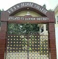 S.D.S.N. Degree College, Lucknow - Uniform Application