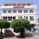 SKD Academy C-Block Rajajipuram, Lucknow - Uniform Application