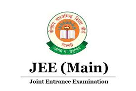 Full Form of JEE. JEE Logo