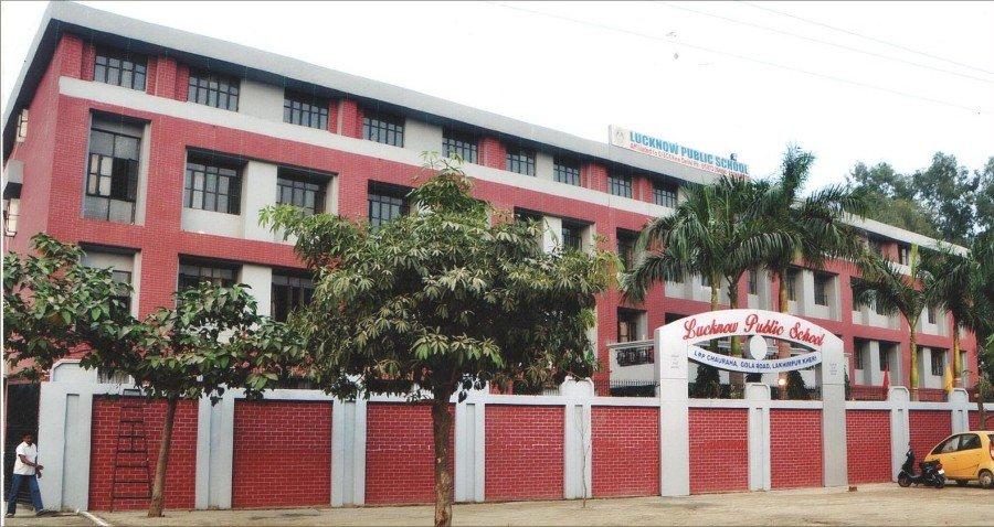 LPS Lakhimpur