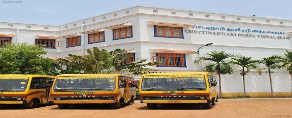 Chettinad Hari Shree Vidyalayam