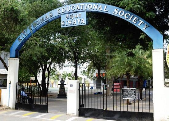 Sishya School Chennai