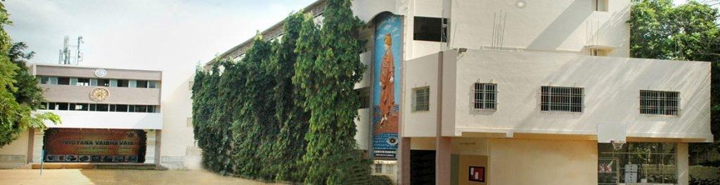 Vivekananda Vidyalaya