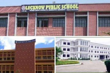 Best Schools in Sitapur