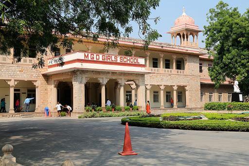 Maharani Gayatri Devi Girls Public School Jaipur