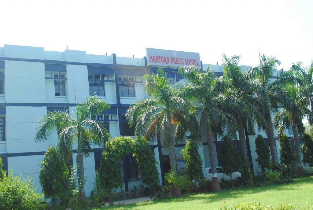 Mantora Public School Kanpur
