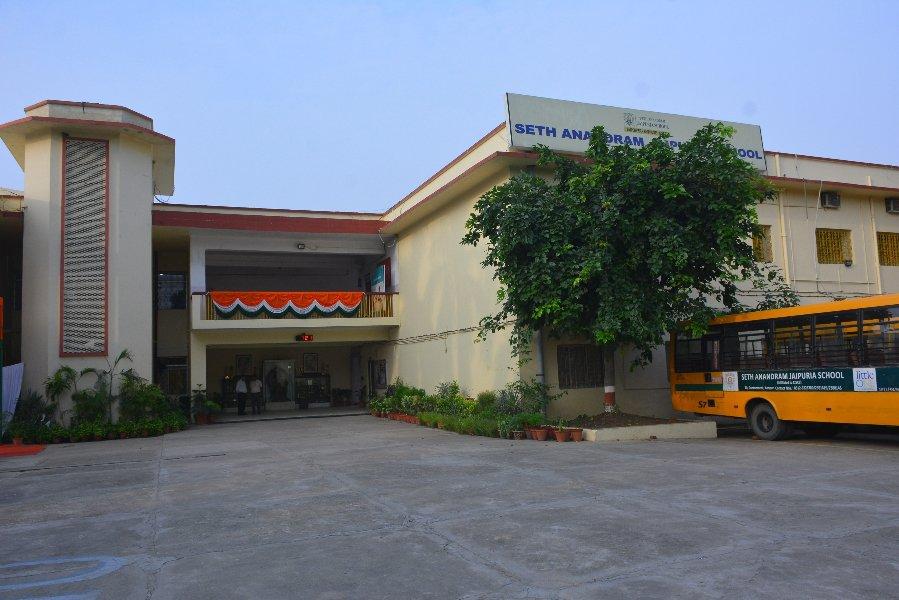 Seth Anandram Jaipuria School Kanpur