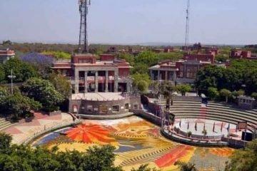 Pathways World School Aravali