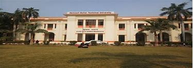 HBTU Kanpur - Harcourt Butler Technical University