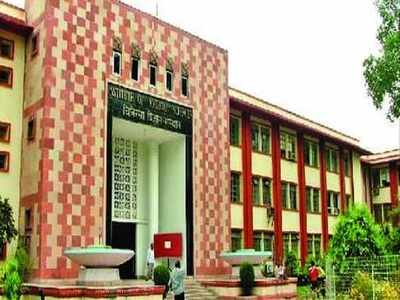 Institute of Medical Science, BHU
