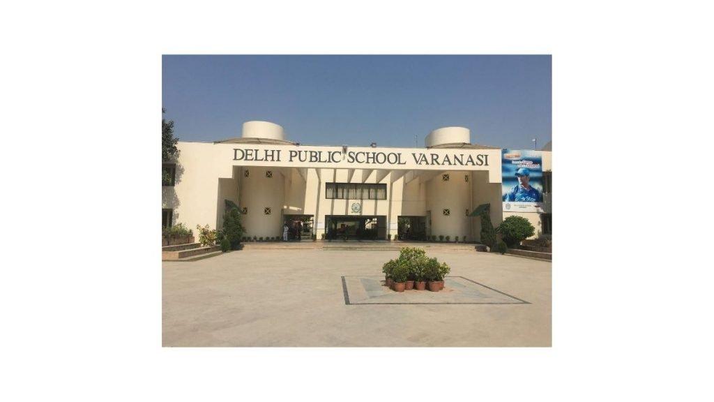 DPS Varanasi