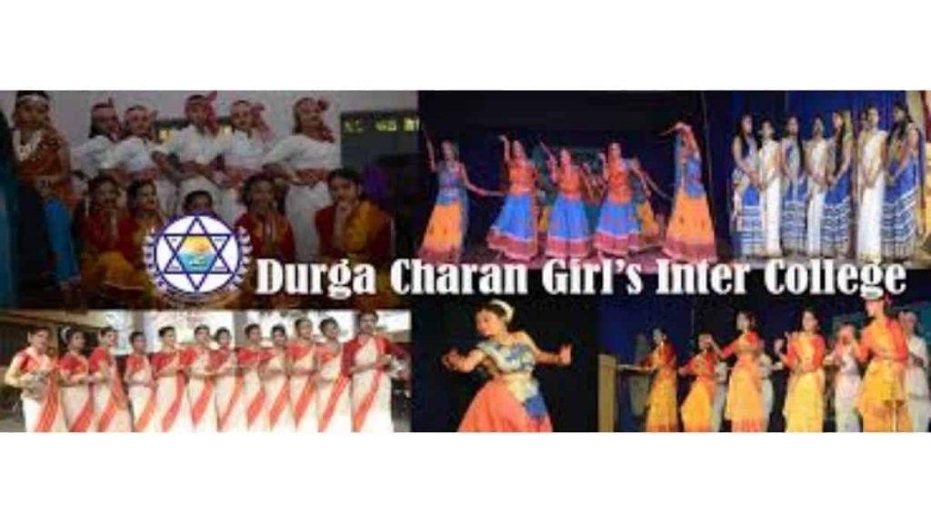 Durga Charan Girls Inter College