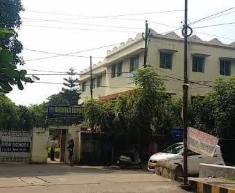 Ruchika High School