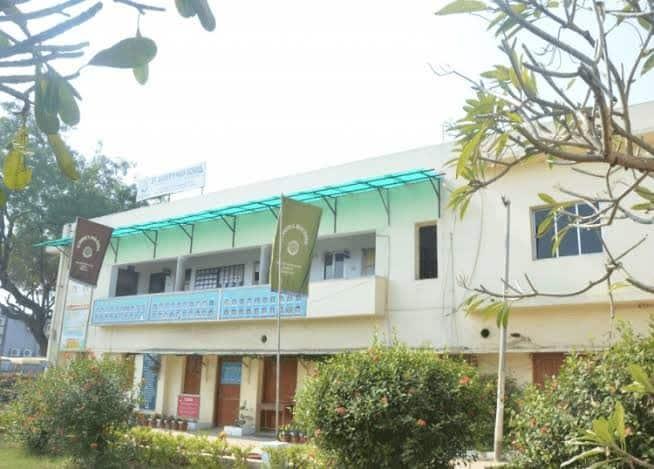 St. Xavier's High School, Khandagiri