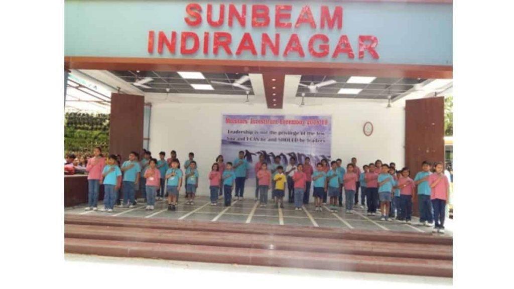 Sunbeam School, Indiranagar, Varanasi