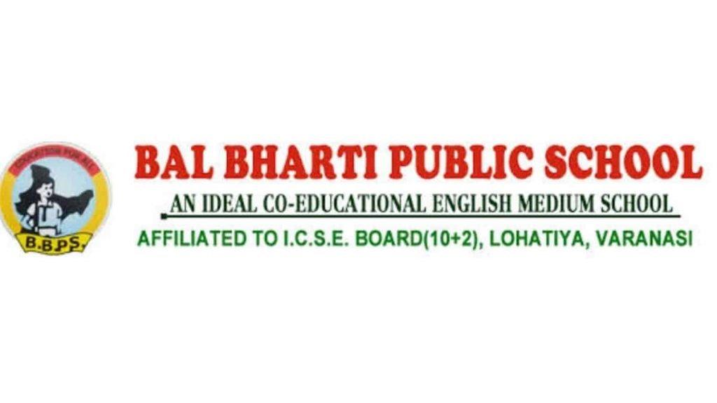 Bal Bharti Public School, Varanasi