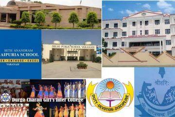 Best Schools in Varanasi