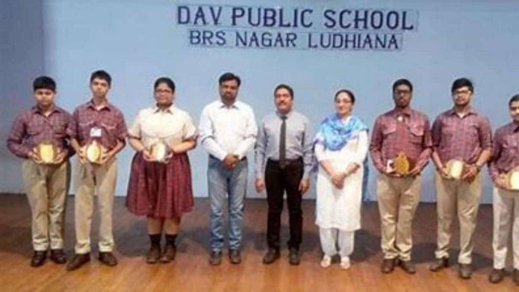 DAV Public School, B.R.S. Nagar, Ludhiana