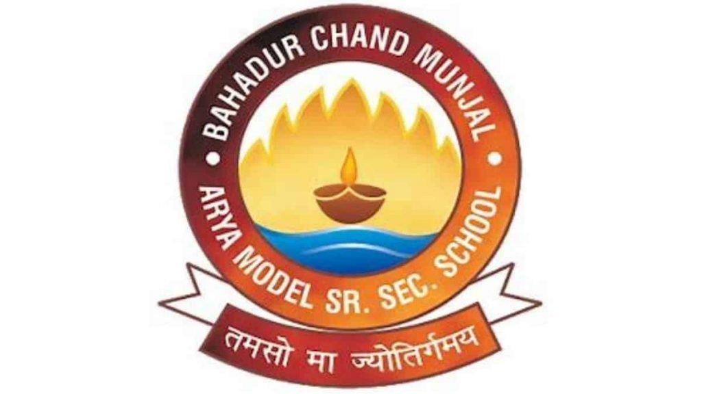 BCM Sr Sec School, Chandigarh Road, Ludhiana