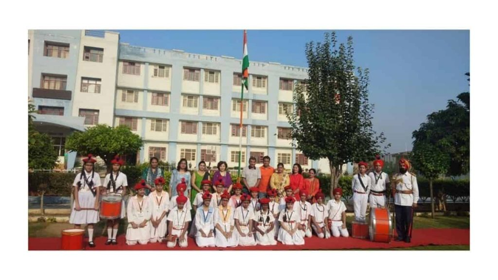 BCM School, Basant Avenue, Dugri Road, Ludhiana