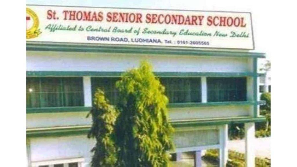 St. Thomas Sr. Sec School, Brown Road, Ludhiana