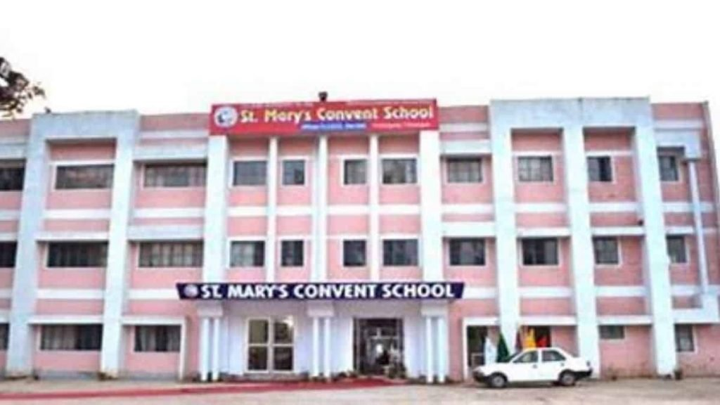 St. Mary's Convent Inter College, Allahabad