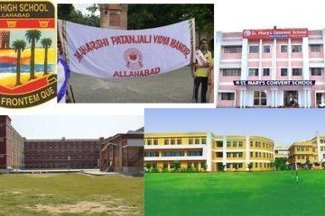 Best Schools in Allahabad
